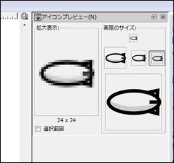 iconpreview01