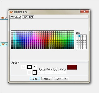 freemind_color21