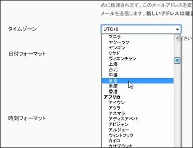 startcom01