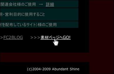 abundantshine03