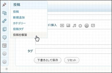 copying01