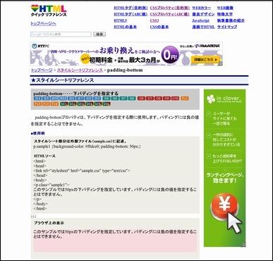 language11