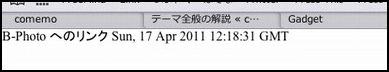 link12[2]