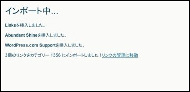 link21[2]