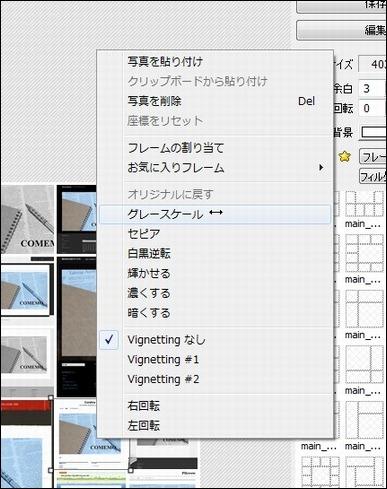 photoscape12
