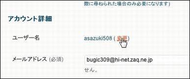account02