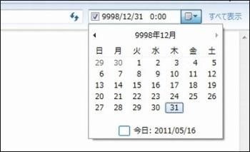 calendar09_thumb.jpg