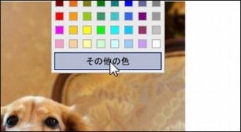 edit39.jpg