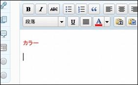 edit44