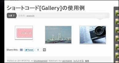 gallery40