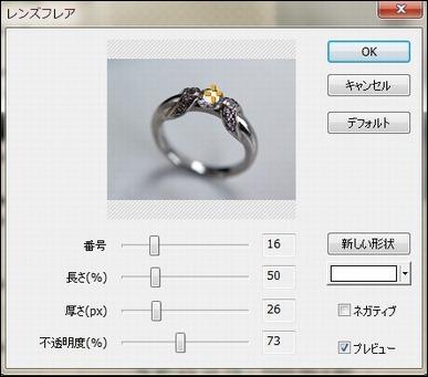 lenseflear01