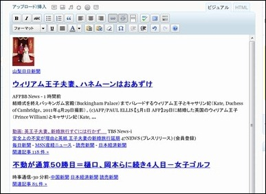 wordpresscomuse12