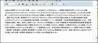 wordpresscomuse16