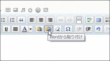 wordpresscomuse17