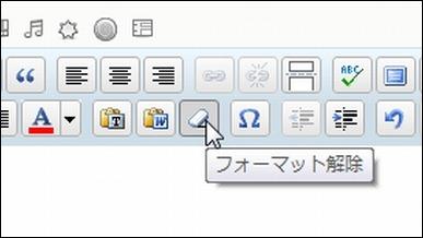 wordpresscomuse20