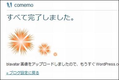 cosmos10