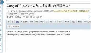 googledocument11