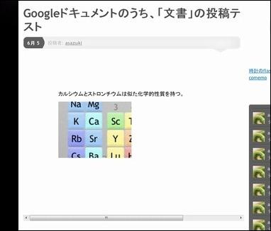 googledocument13