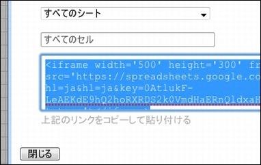 googledocument19