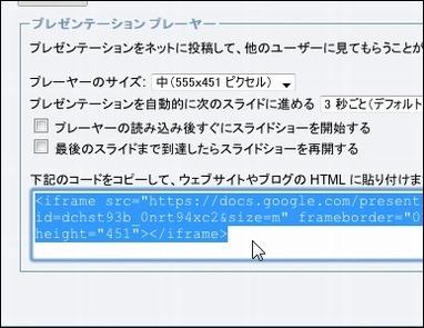 googledocument24