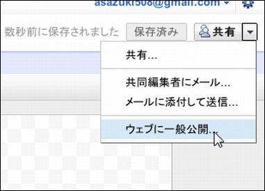 googledocument28