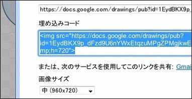 googledocument29
