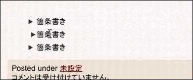 itemization03