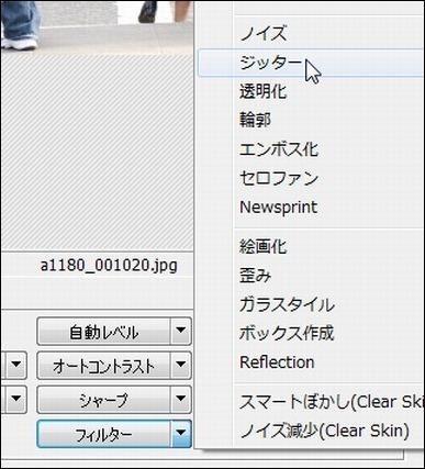 jitter01