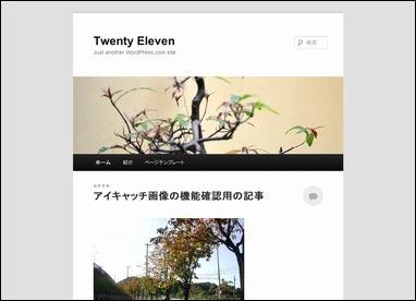 twentyeleven04