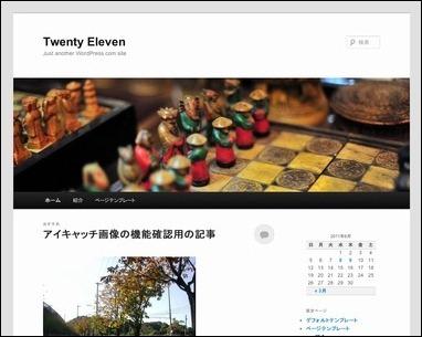twentyeleven11