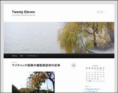 twentyeleven13