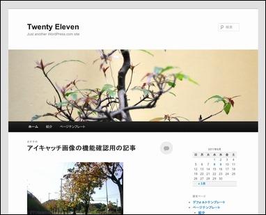 twentyeleven14