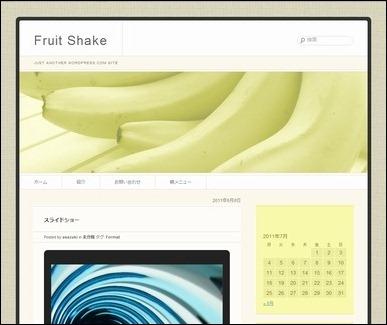 fruitshake01[2]