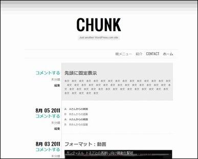 chunk02