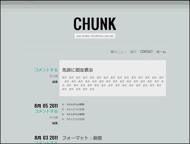 chunk04