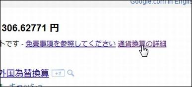 googlesearch09