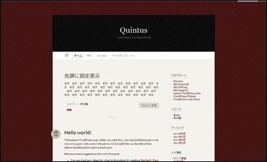 quintus04