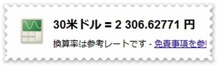 WS000837
