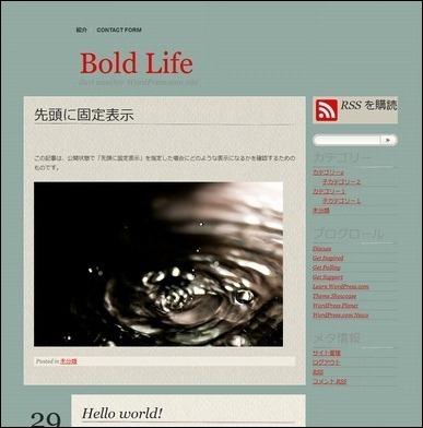 boldlife01[2]