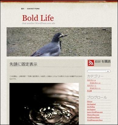 boldlife02[2]