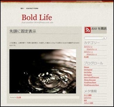 boldlife03[2]