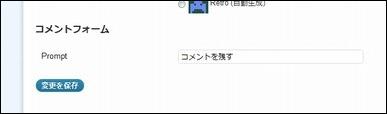 commentform03