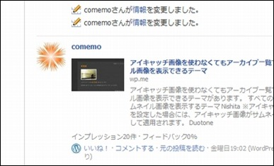 facebookimage02