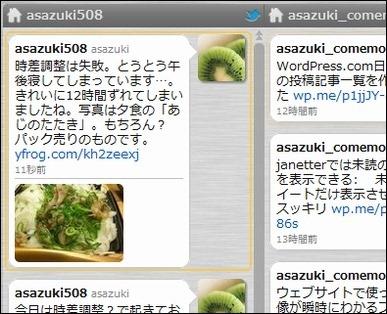 twitterphoto01