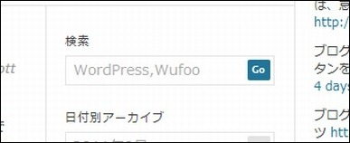 wpcomsearch02