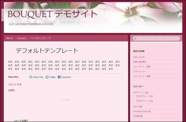 bouquettheme12