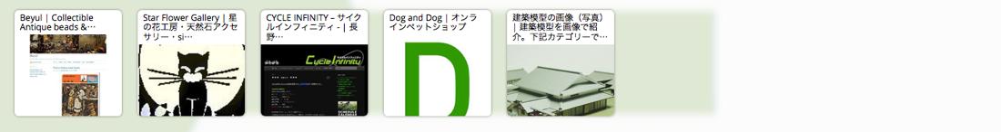 Comemo (katsuhirofuchinoue) | Pearltrees