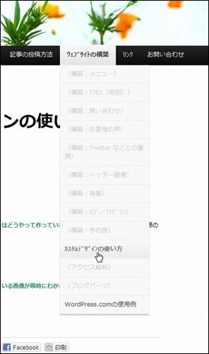 customdesigntool02