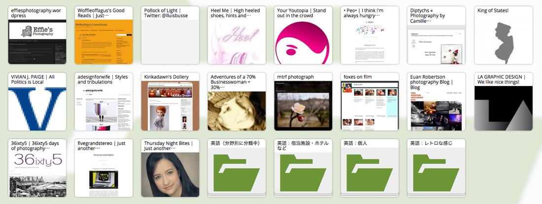 WordPress.com の 使用例:英語 | Pearltrees