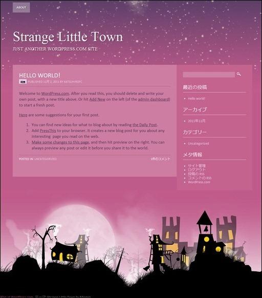 strangelittletown02[2]